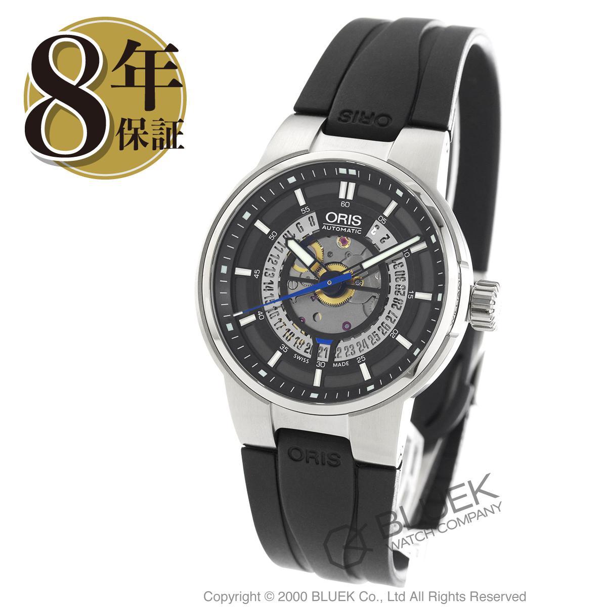 オリス ウィリアムズ エンジン 腕時計 メンズ ORIS 733 7740 4154R_8 バーゲン ギフト プレゼント