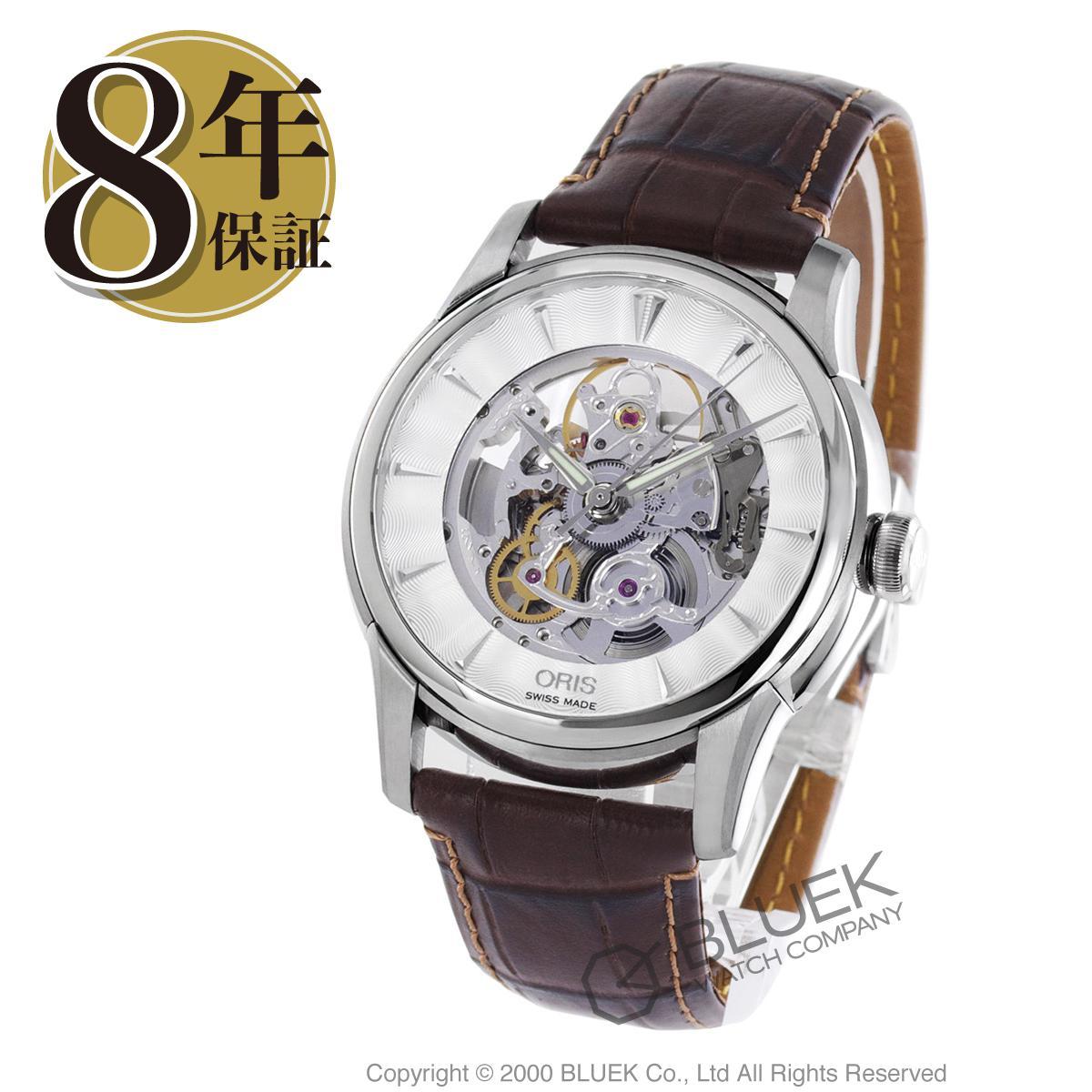 オリス ORIS 腕時計 アートリエ スケルトン メンズ 734 7670 4051D_8