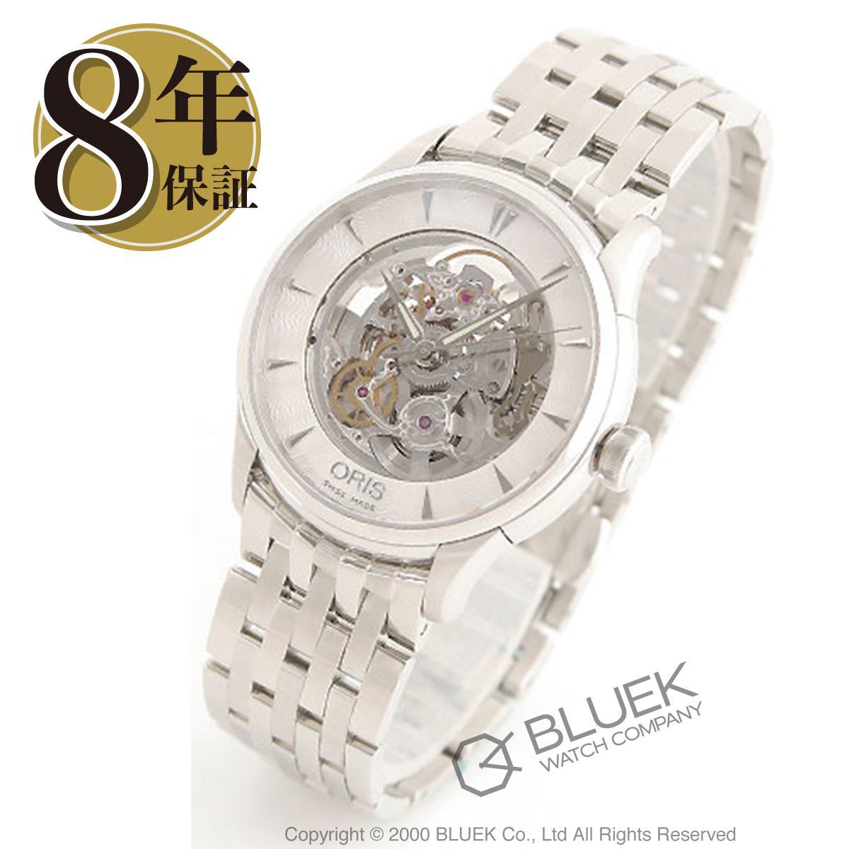 オリス アートリエ 腕時計 メンズ ORIS 734 7670 4051M_8