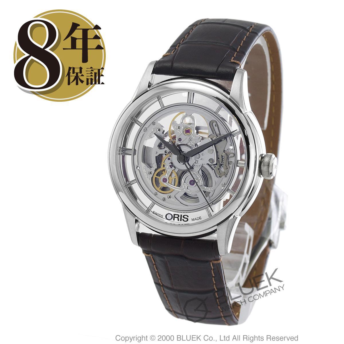 オリス アートリエ トランスルーセント スケルトン 腕時計 メンズ ORIS 734 7684 4051D_8