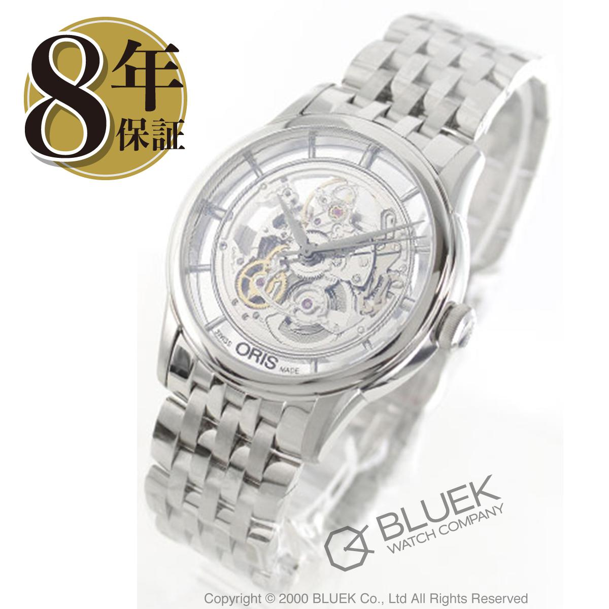 オリス ORIS 腕時計 アートリエ メンズ 734 7684 4051M_8