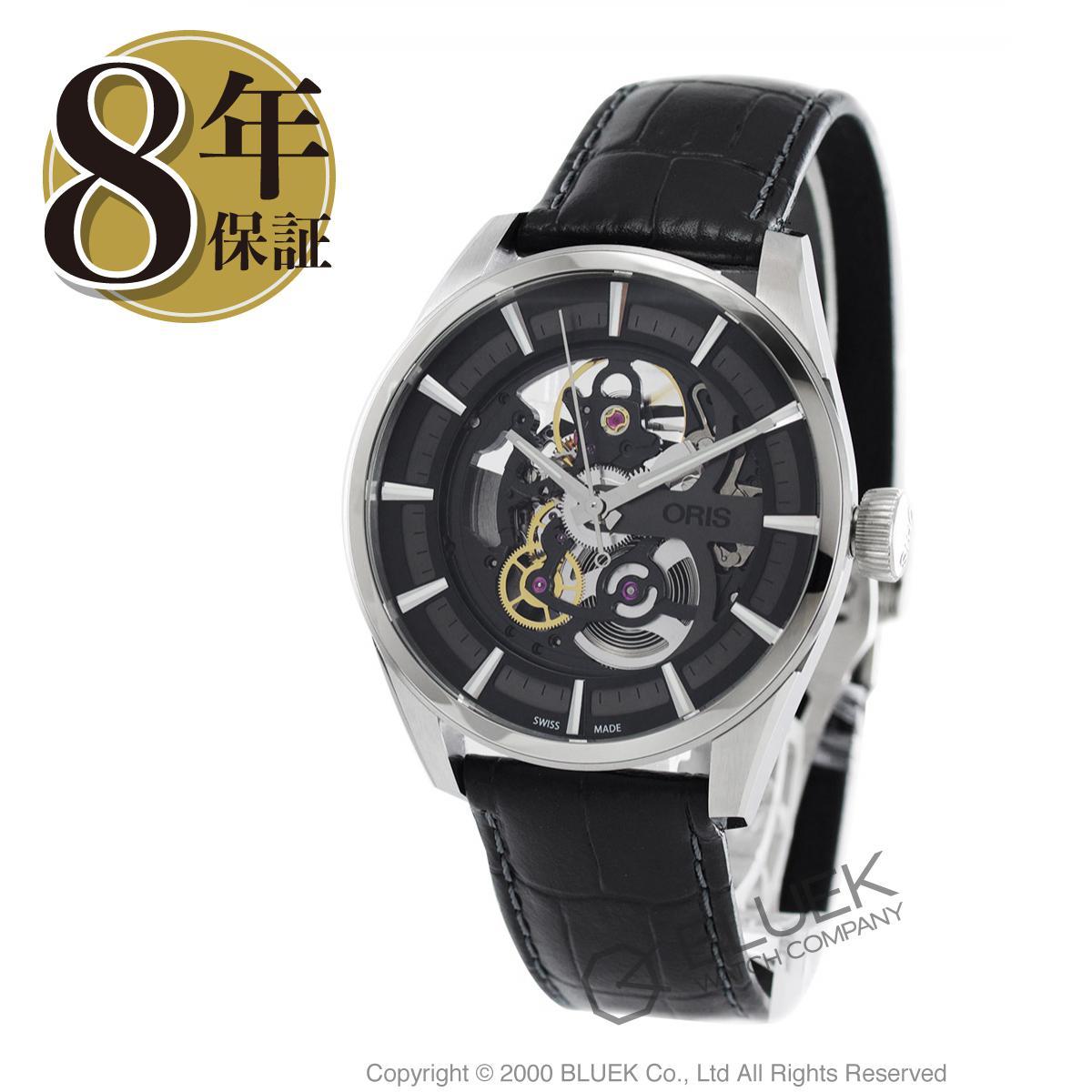 オリス ORIS 腕時計 アーティックス スケルトン メンズ 734 7714 4054D_8