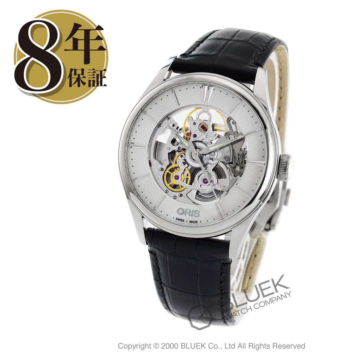 オリス アートリエ スケルトン 腕時計 メンズ ORIS 734 7721 4051D_8