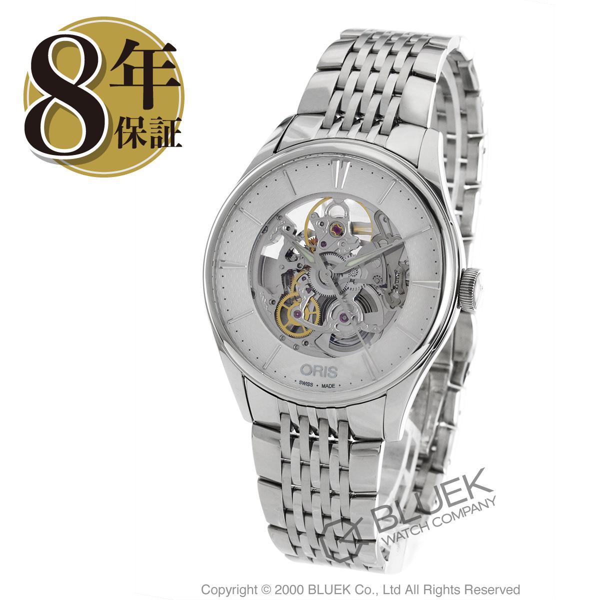 オリス アートリエ スケルトン 腕時計 メンズ ORIS 734 7721 4051M_8