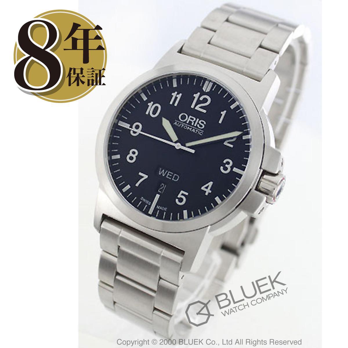 オリス ORIS 腕時計 BC3 メンズ 735 7641 4164M_8