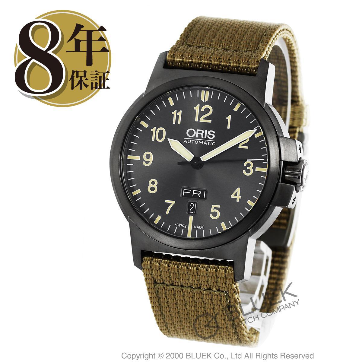 オリス ORIS 腕時計 BC3 アドバンスド メンズ 735 7641 4263F_8