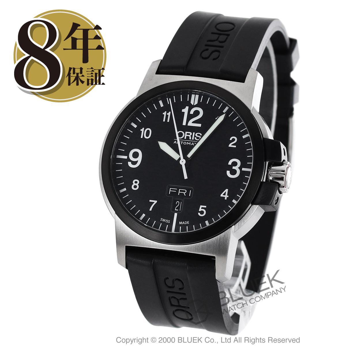 オリス ORIS 腕時計 BC3 アドバンスド メンズ 735 7641 4364R_8