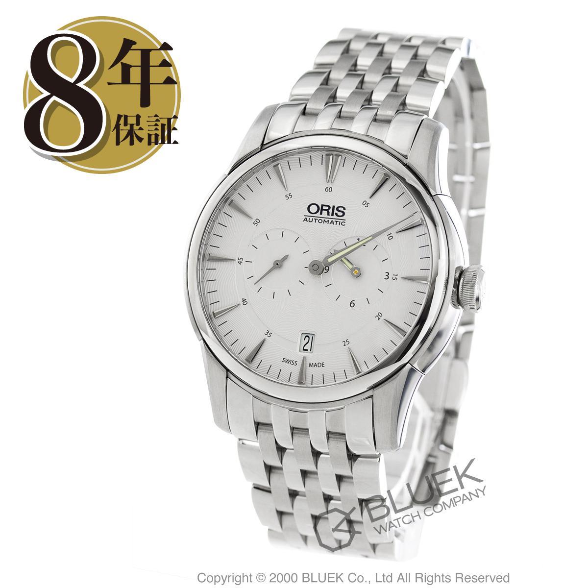 オリス アートリエ レギュレーター 腕時計 メンズ ORIS 749 7667 4051M_8
