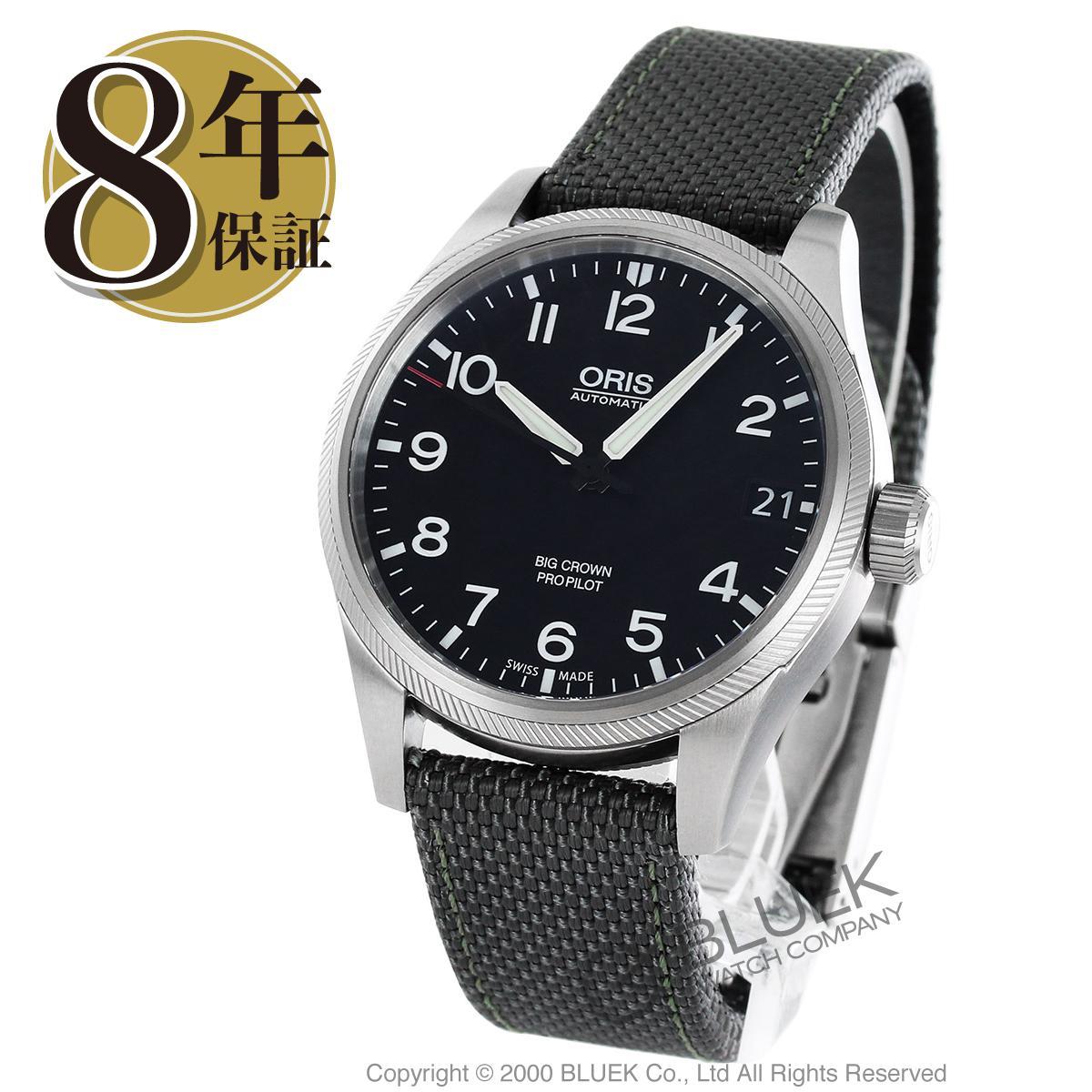 オリス ビッグクラウン 腕時計 メンズ ORIS 751 7697 4164DGY_8