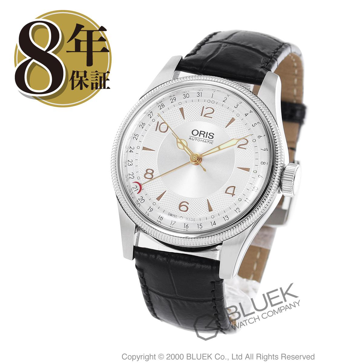 オリス ビッグクラウン 腕時計 メンズ ORIS 754 7696 4061F_8
