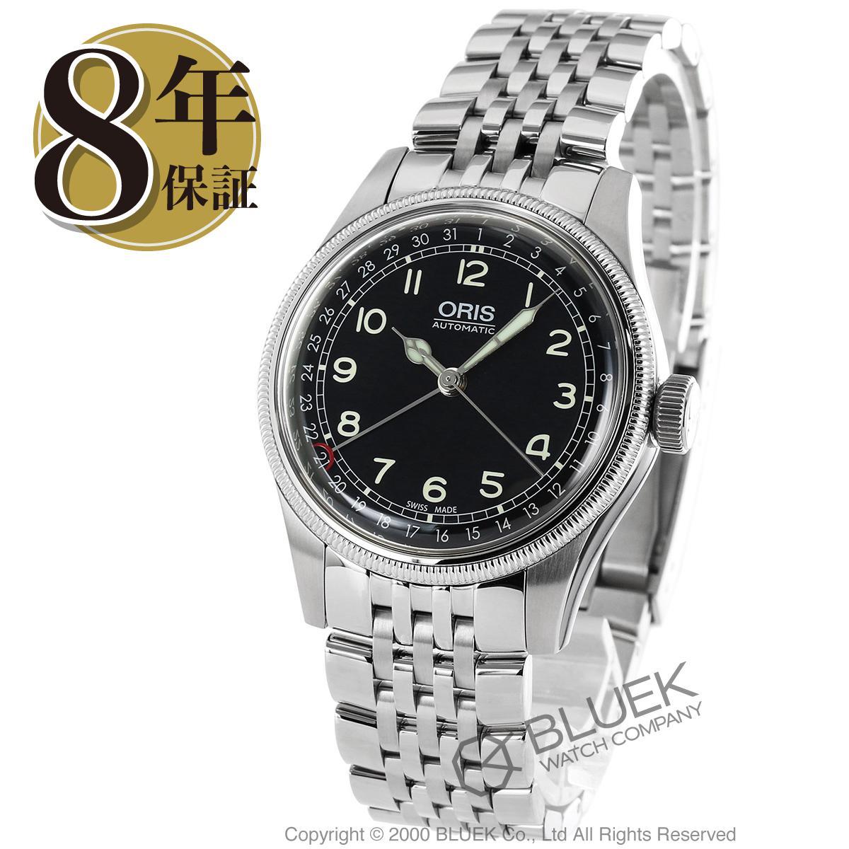 オリス ビッグクラウン 腕時計 メンズ ORIS 754 7696 4064M_8