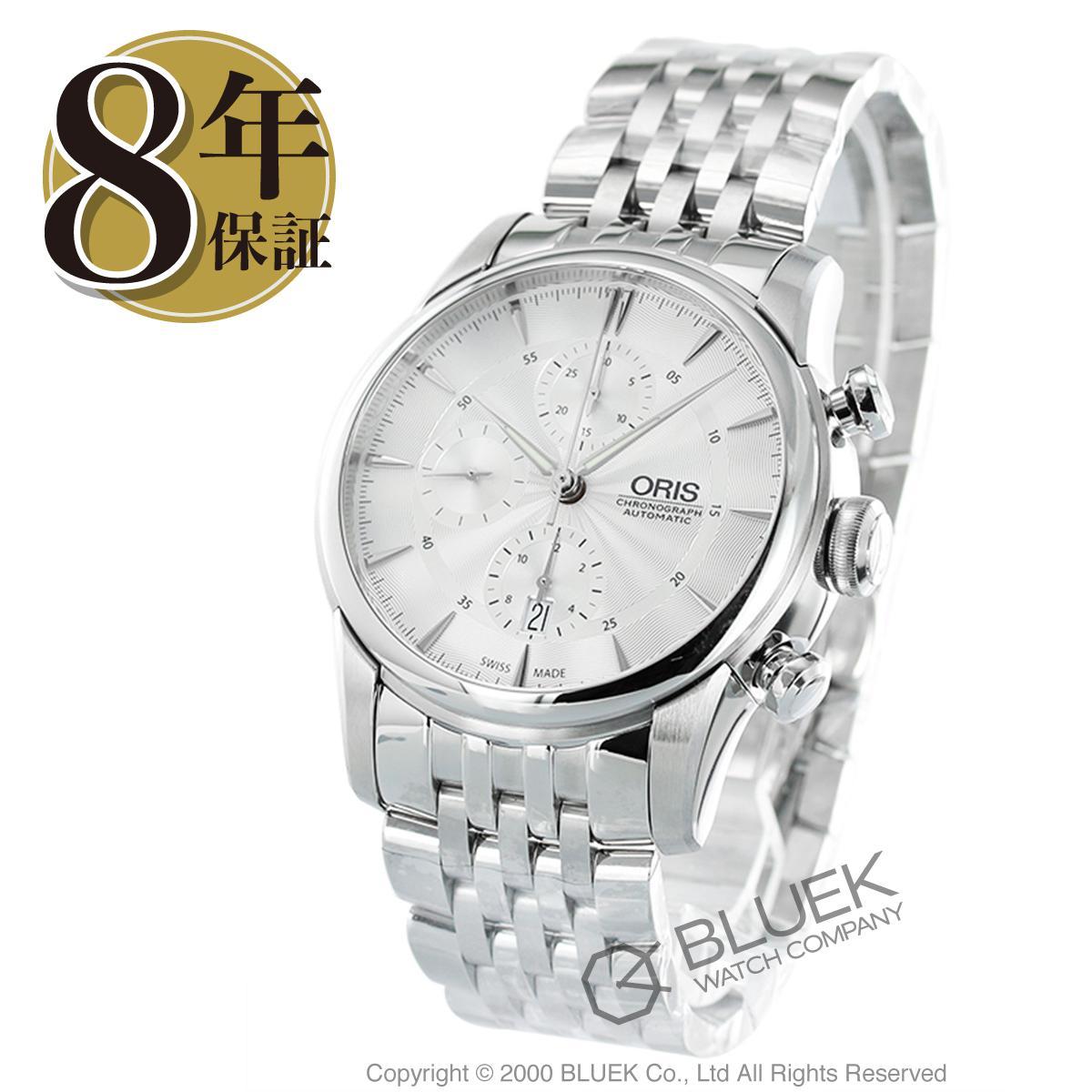オリス アートリエ クロノグラフ 腕時計 メンズ ORIS 774 7686 4051M_8