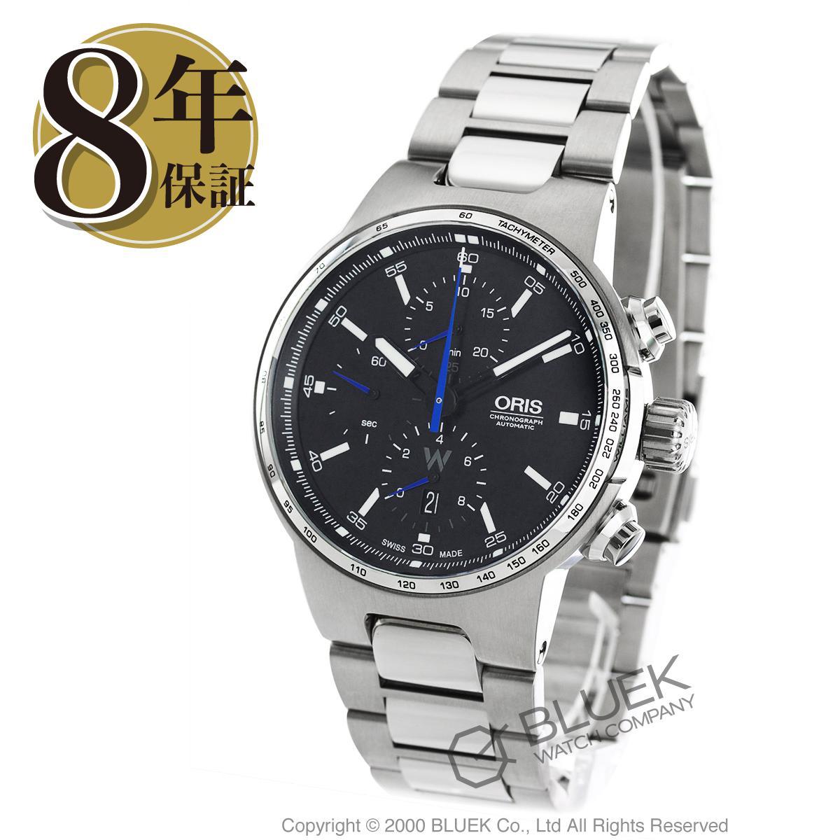 オリス ウィリアムズ クロノグラフ 腕時計 メンズ ORIS 774 7717 4154M_8 バーゲン ギフト プレゼント