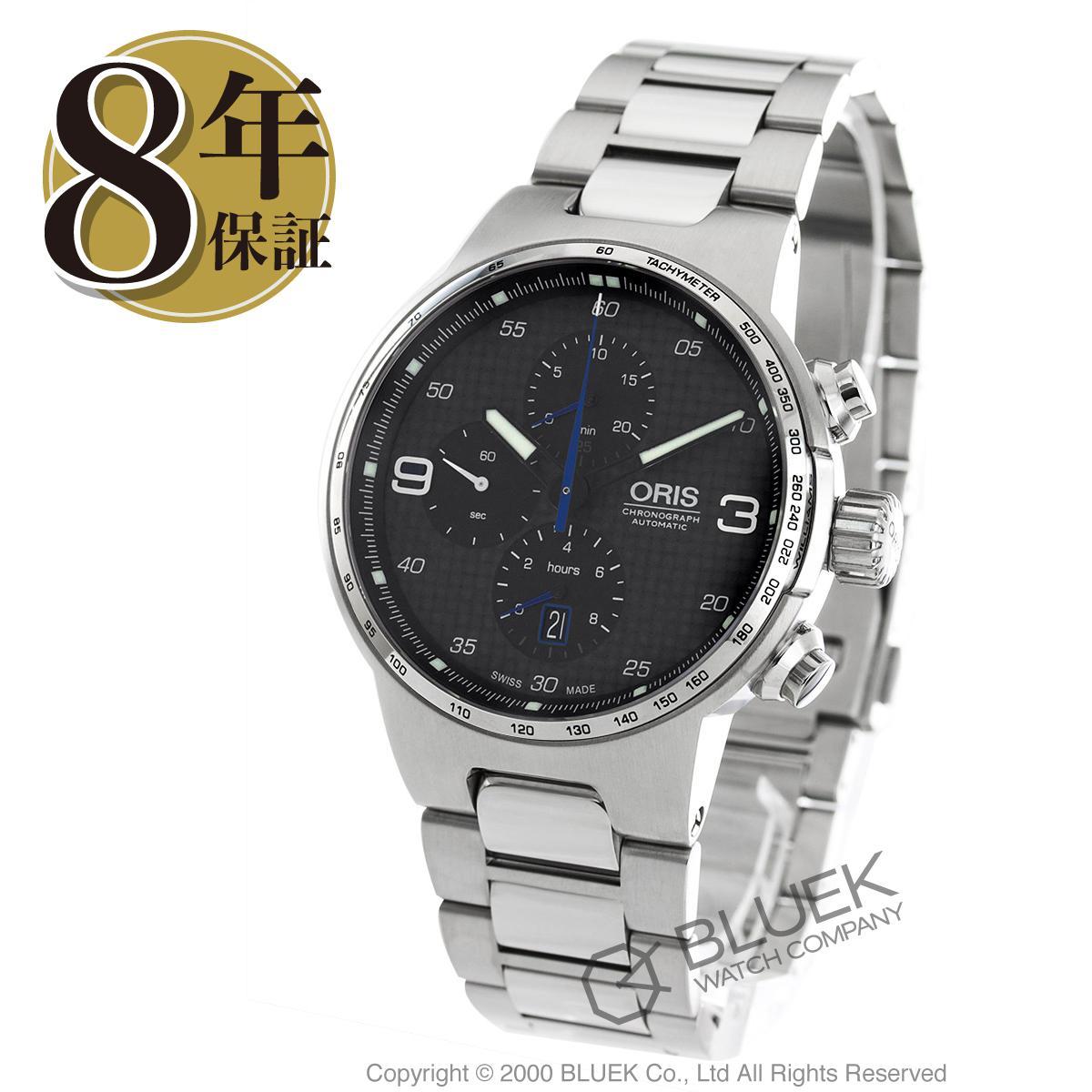 オリス ウィリアムズ クロノグラフ 腕時計 メンズ ORIS 774 7717 4164M_8 バーゲン ギフト プレゼント