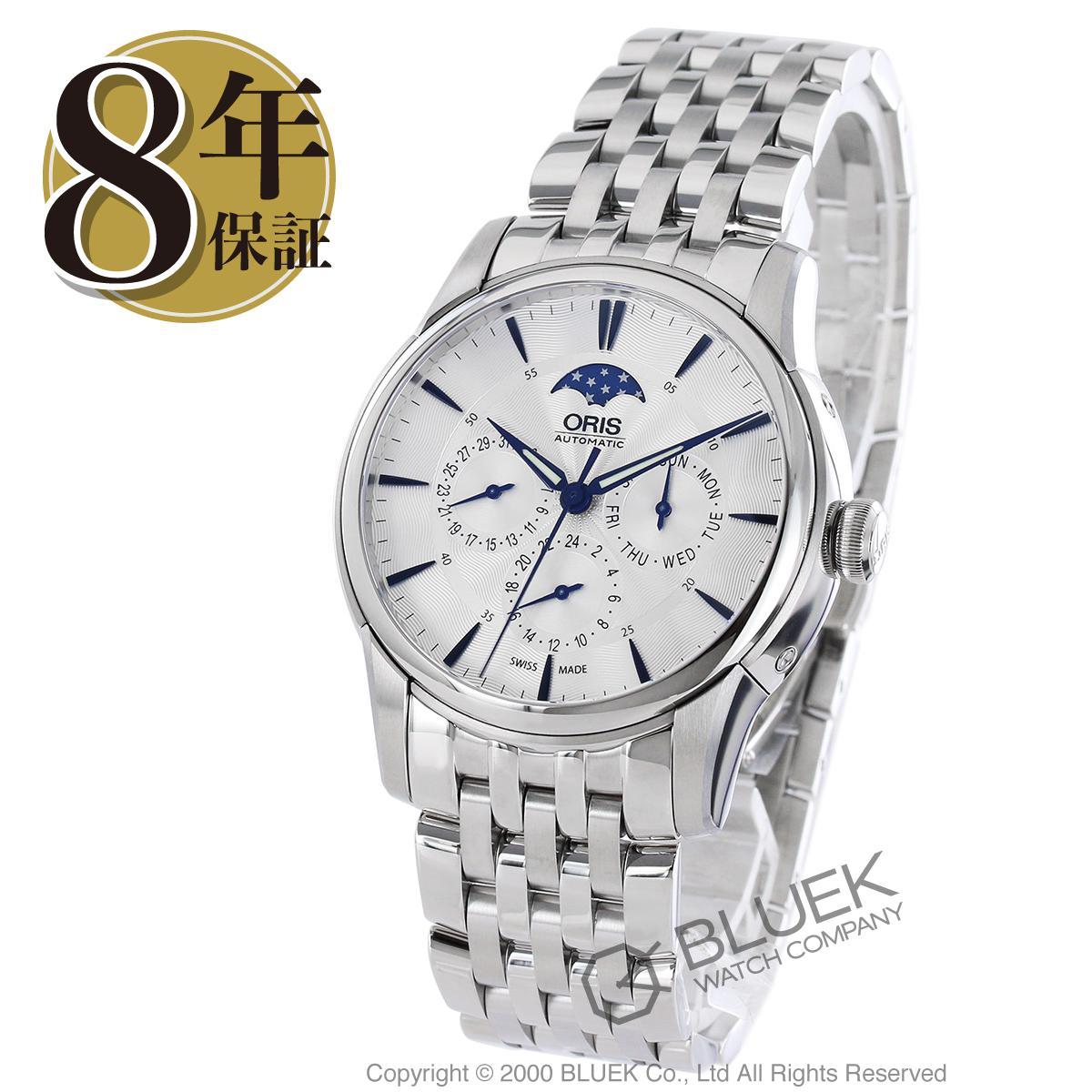オリス アートリエ コンプリケーション ムーンフェイズ 腕時計 メンズ ORIS 781 7703 4031M_8