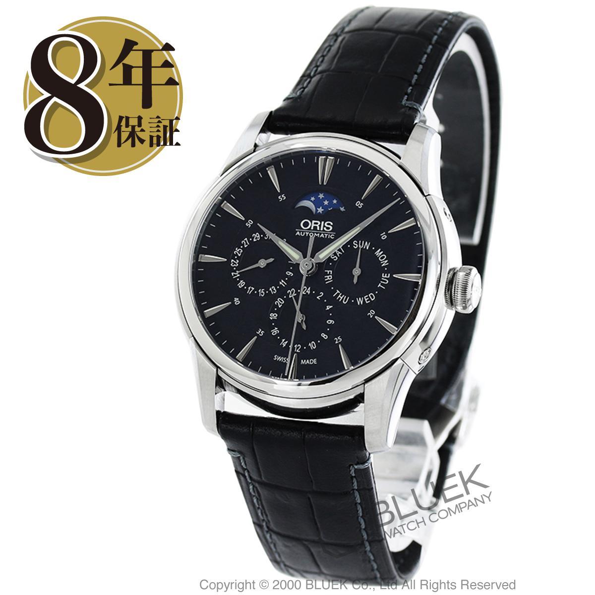 オリス アートリエ コンプリケーション ムーンフェイズ 腕時計 メンズ ORIS 781 7703 4054D_8