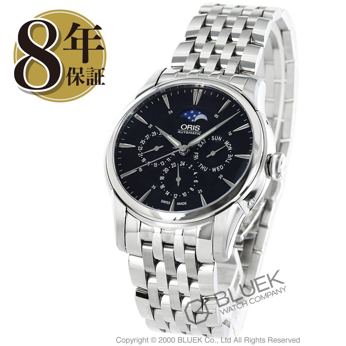オリス アートリエ コンプリケーション ムーンフェイズ 腕時計 メンズ ORIS 781 7703 4054M_8
