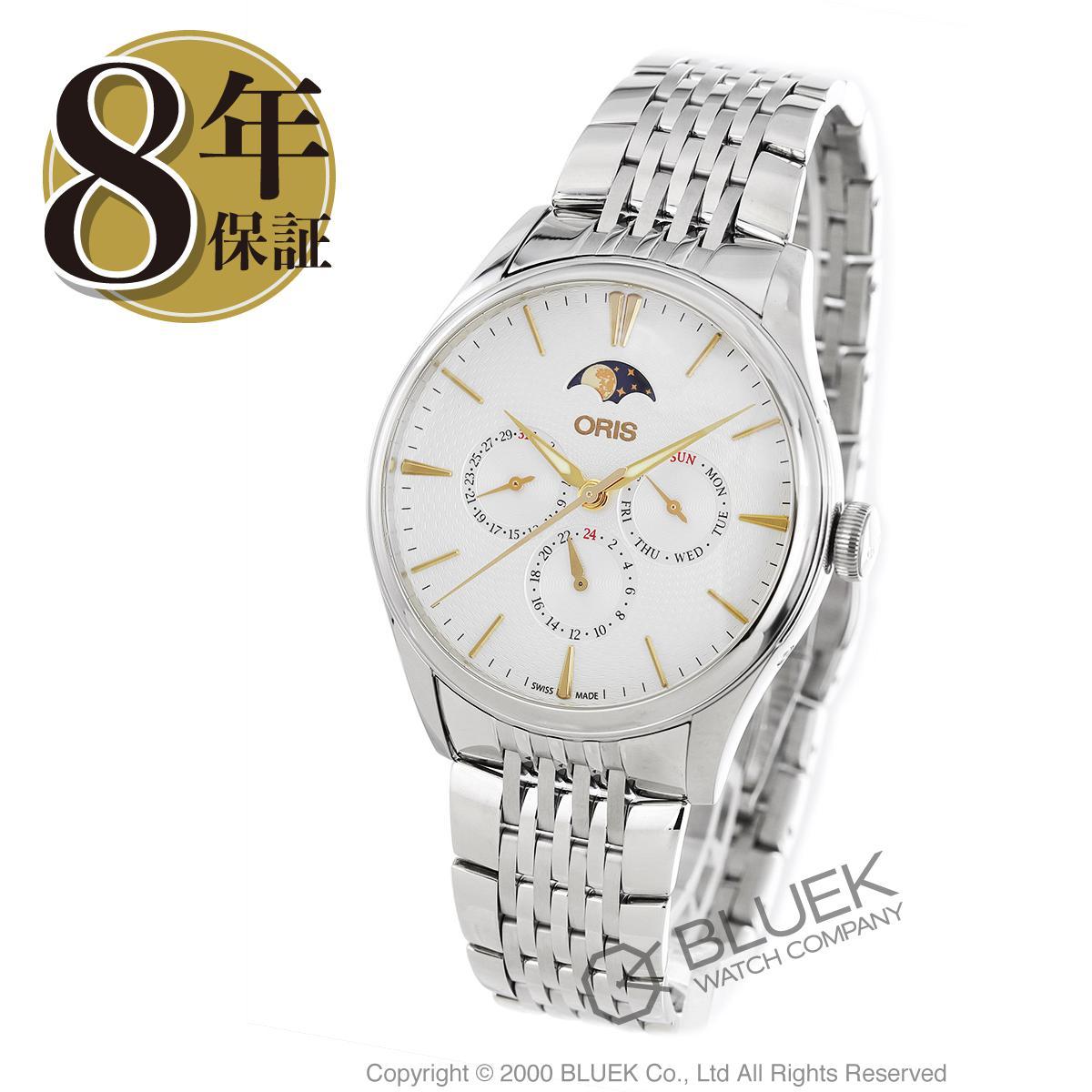 オリス アートリエ コンプリケーション ムーンフェイズ 腕時計 メンズ ORIS 781 7729 4031M_8