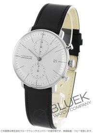 ユンハンス マックスビル クロノスコープ クロノグラフ 腕時計 メンズ JUNGHANS 027/4600.00