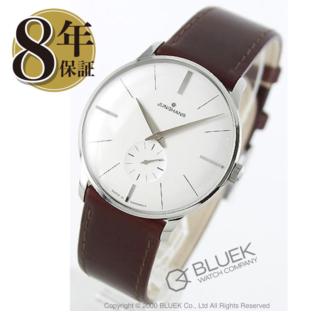 ユンハンス JUNGHANS 腕時計 マイスター メンズ 027/3200.00_8