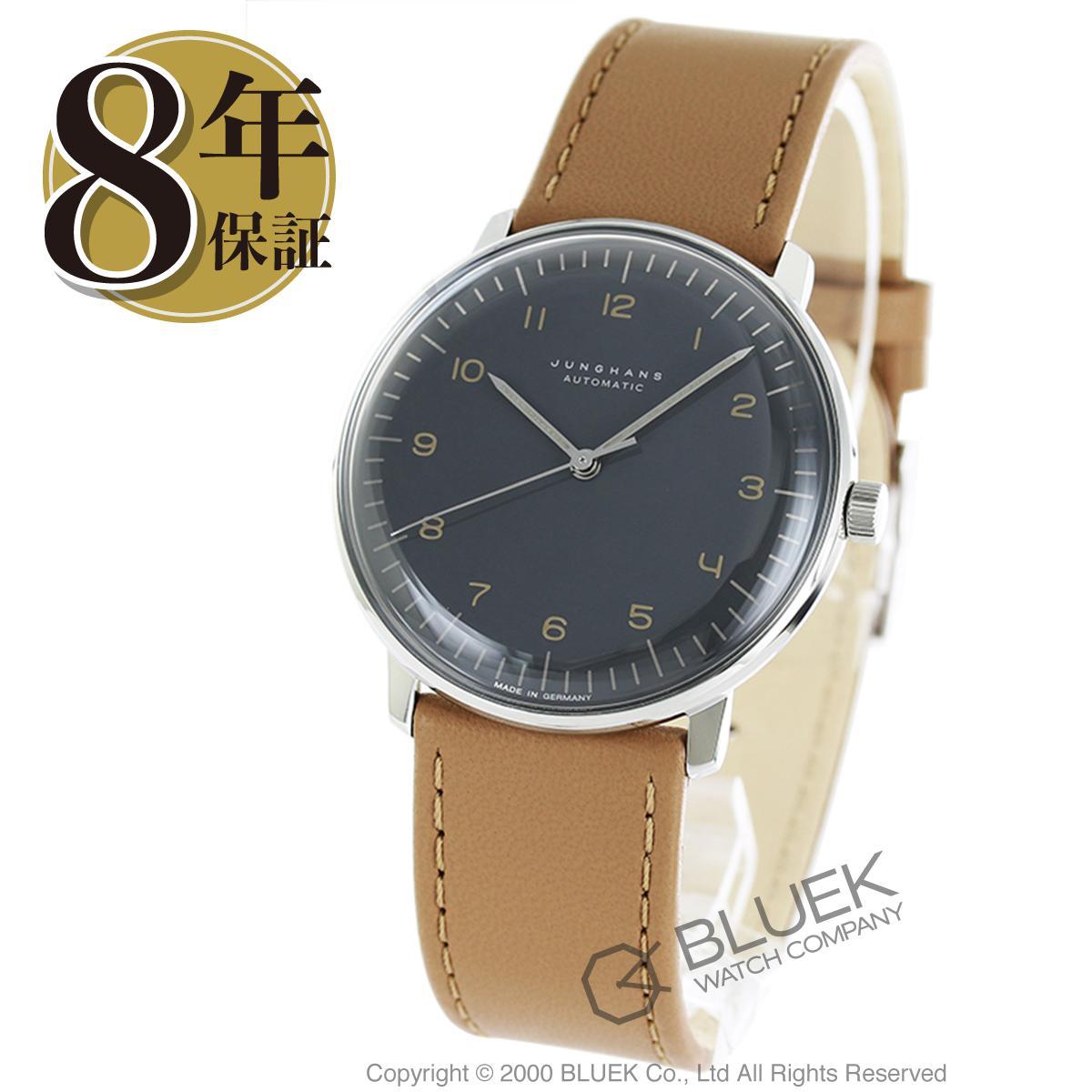 ユンハンス JUNGHANS 腕時計 マックスビル メンズ 027/3401.00_8