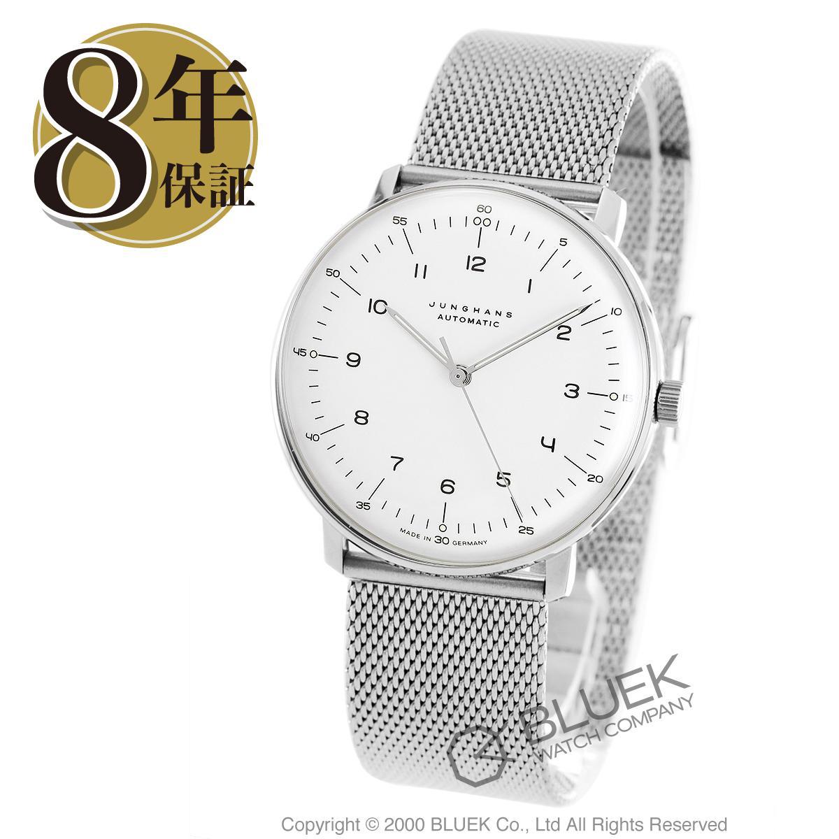 ユンハンス JUNGHANS 腕時計 マックスビル メンズ 027/3500.00M_8