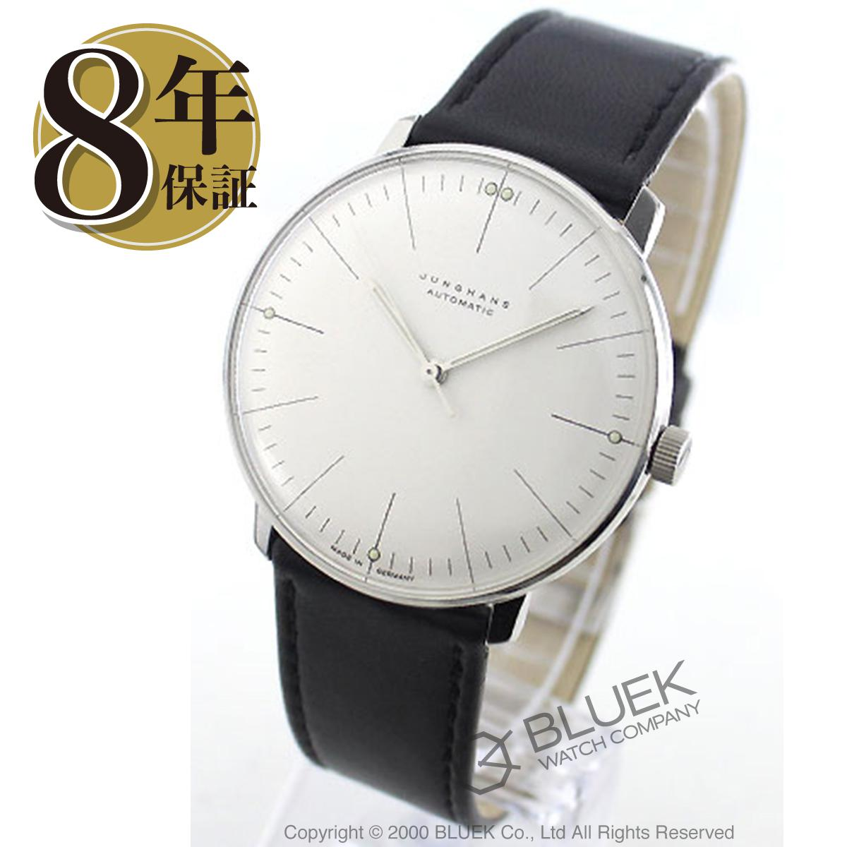 ユンハンス JUNGHANS 腕時計 マックスビル メンズ 027/3501.00_8