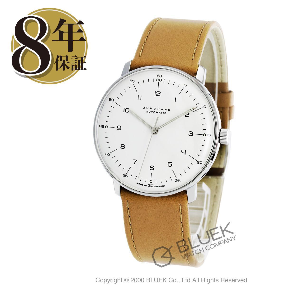 ユンハンス JUNGHANS 腕時計 マックスビル メンズ 027/3502.00_8