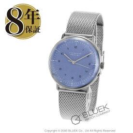ユンハンス マックスビル 腕時計 レディース JUNGHANS 027/3600.44_8
