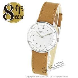 ユンハンス マックスビル 腕時計 ユニセックス JUNGHANS 027/3701.00_8