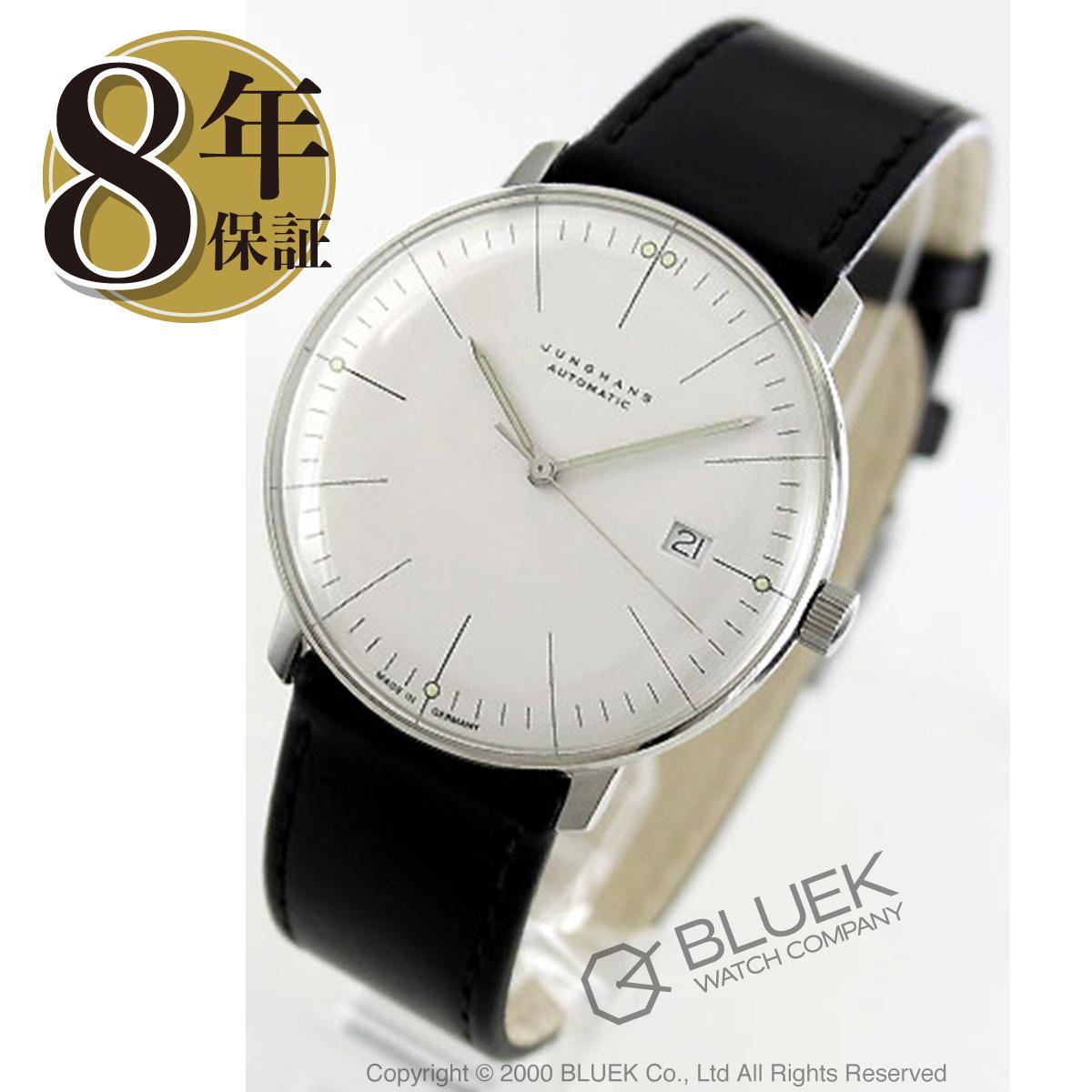ユンハンス JUNGHANS 腕時計 マックスビル メンズ 027/4002.00_8