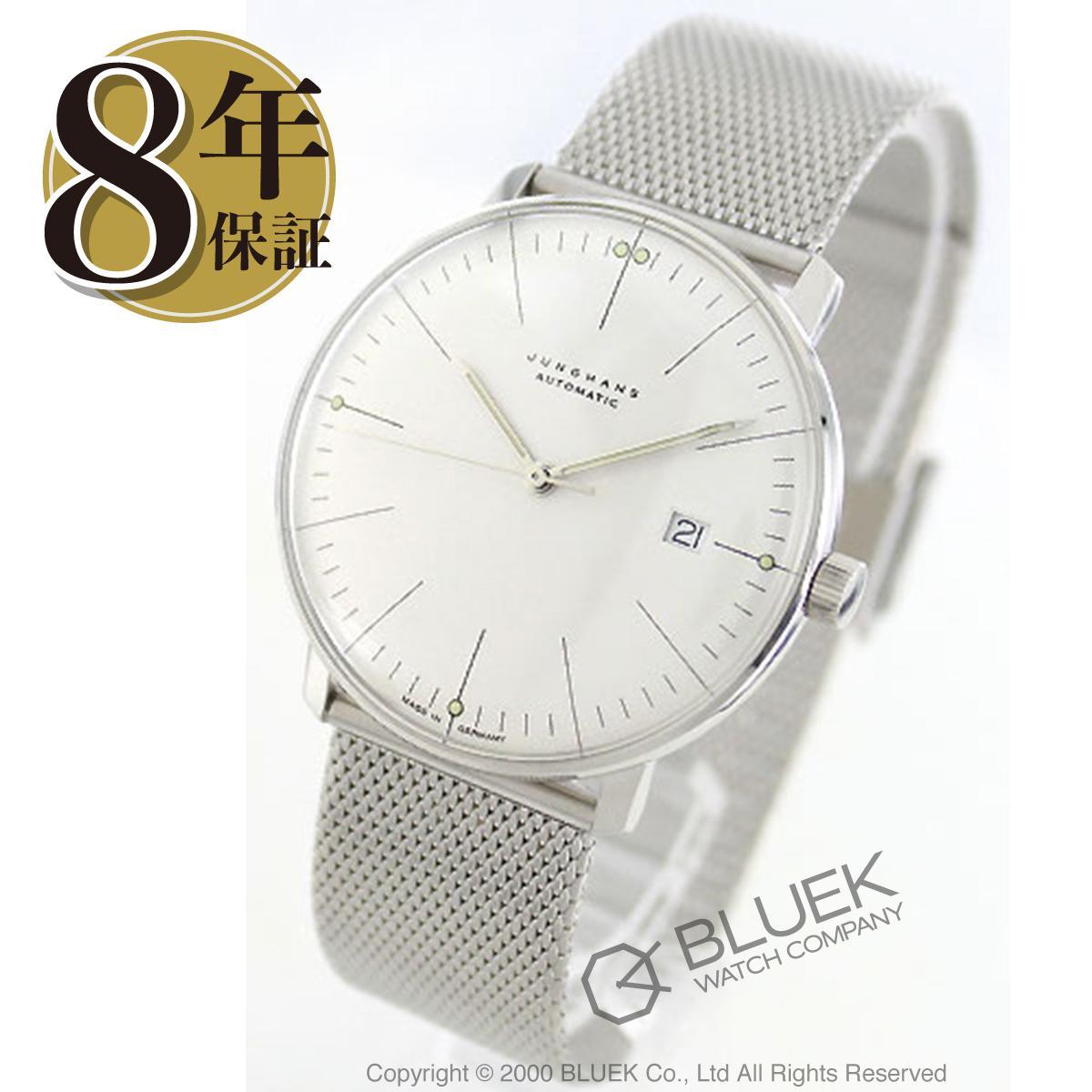 ユンハンス JUNGHANS 腕時計 マックスビル メンズ 027/4002.44M_8