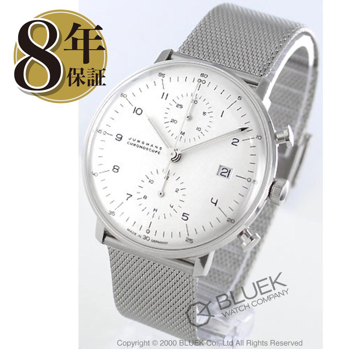 ユンハンス JUNGHANS 腕時計 マックスビル クロノスコープ メンズ 027/4003.44_8