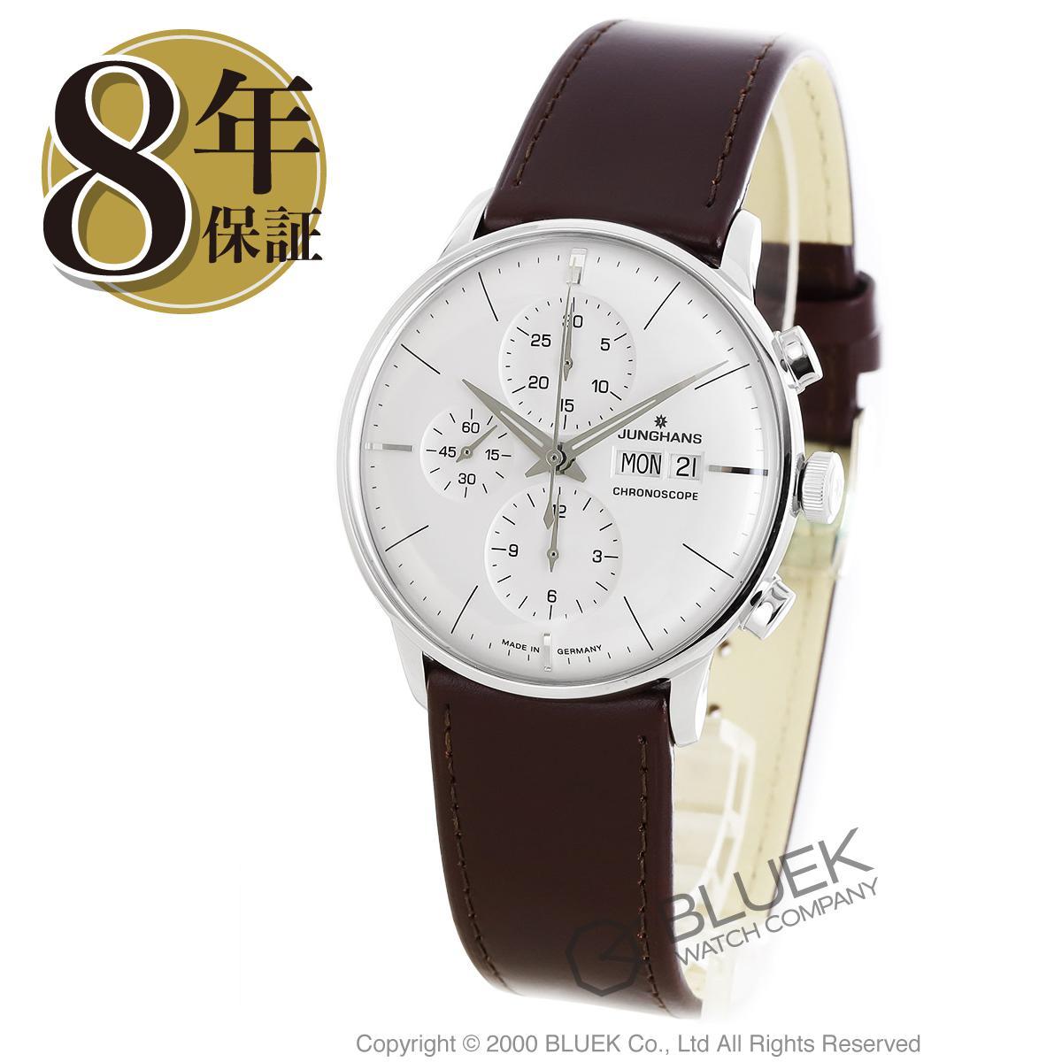 ユンハンス JUNGHANS 腕時計 マイスター クロノスコープ メンズ 027/4120.01_8