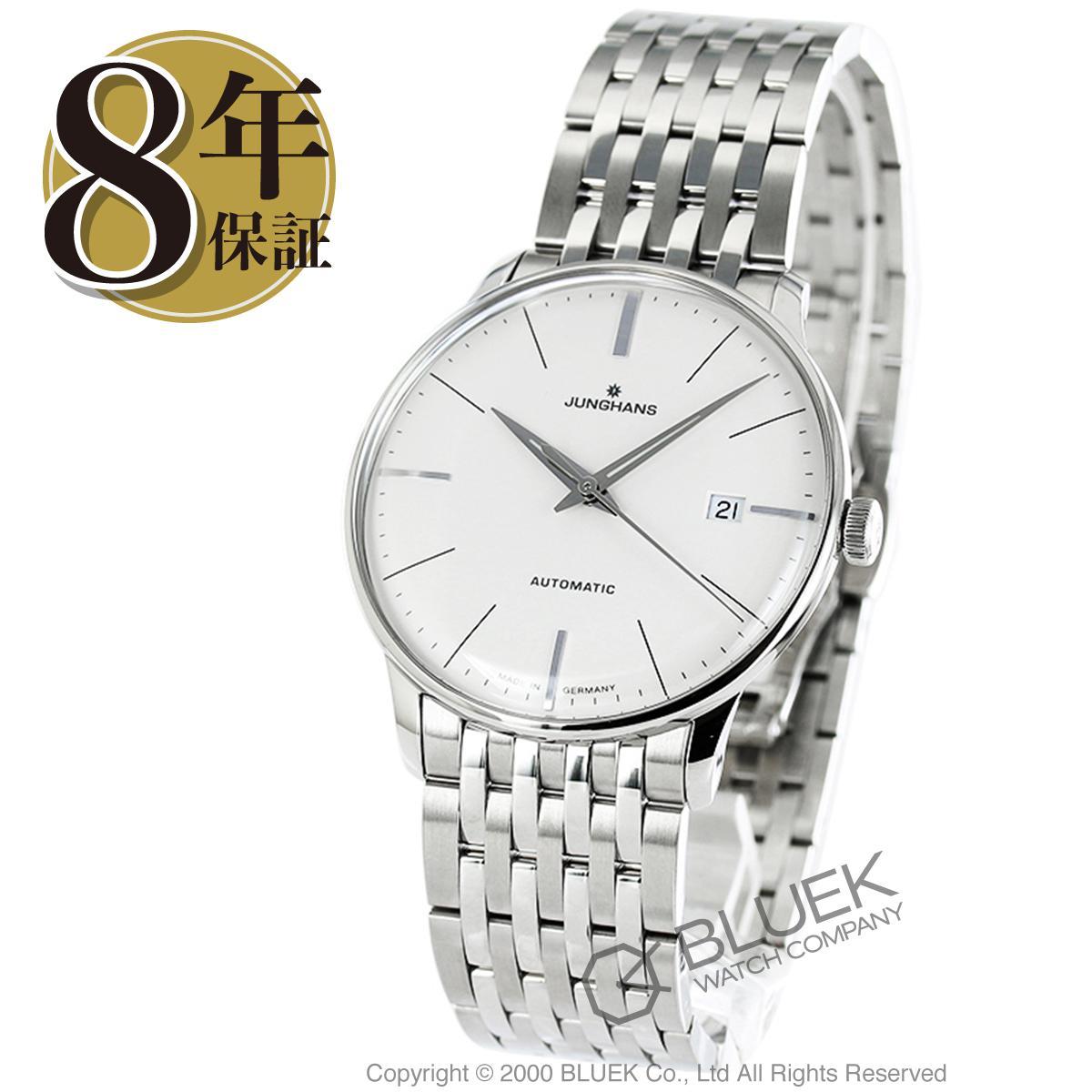 ユンハンス JUNGHANS 腕時計 マイスター メンズ 027/4311.44_8