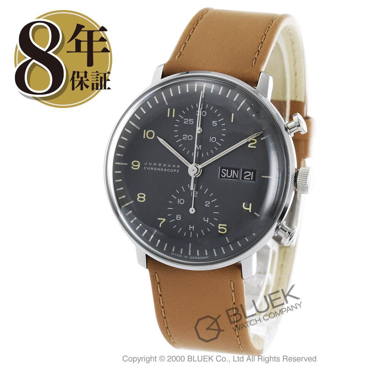 ユンハンス JUNGHANS 腕時計 マックスビル クロノスコープ メンズ 027/4501.01_8