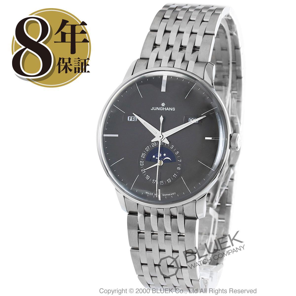 ユンハンス JUNGHANS 腕時計 マイスター カレンダー メンズ 027/4505.45_8
