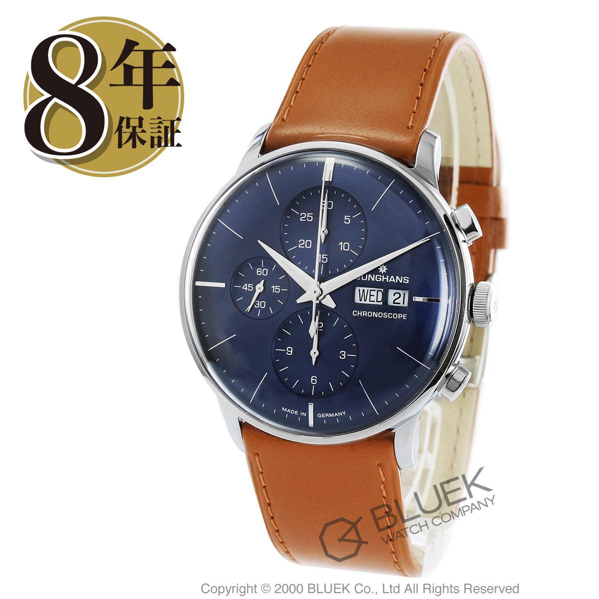 ユンハンス JUNGHANS 腕時計 マイスター クロノスコープ メンズ 027/4526.01_8