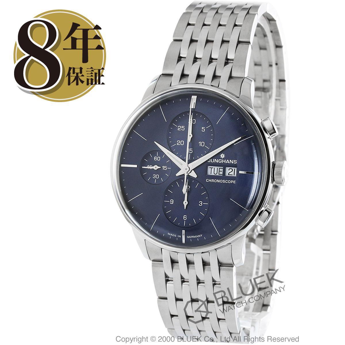 ユンハンス JUNGHANS 腕時計 マイスター クロノスコープ メンズ 027/4528.45_8