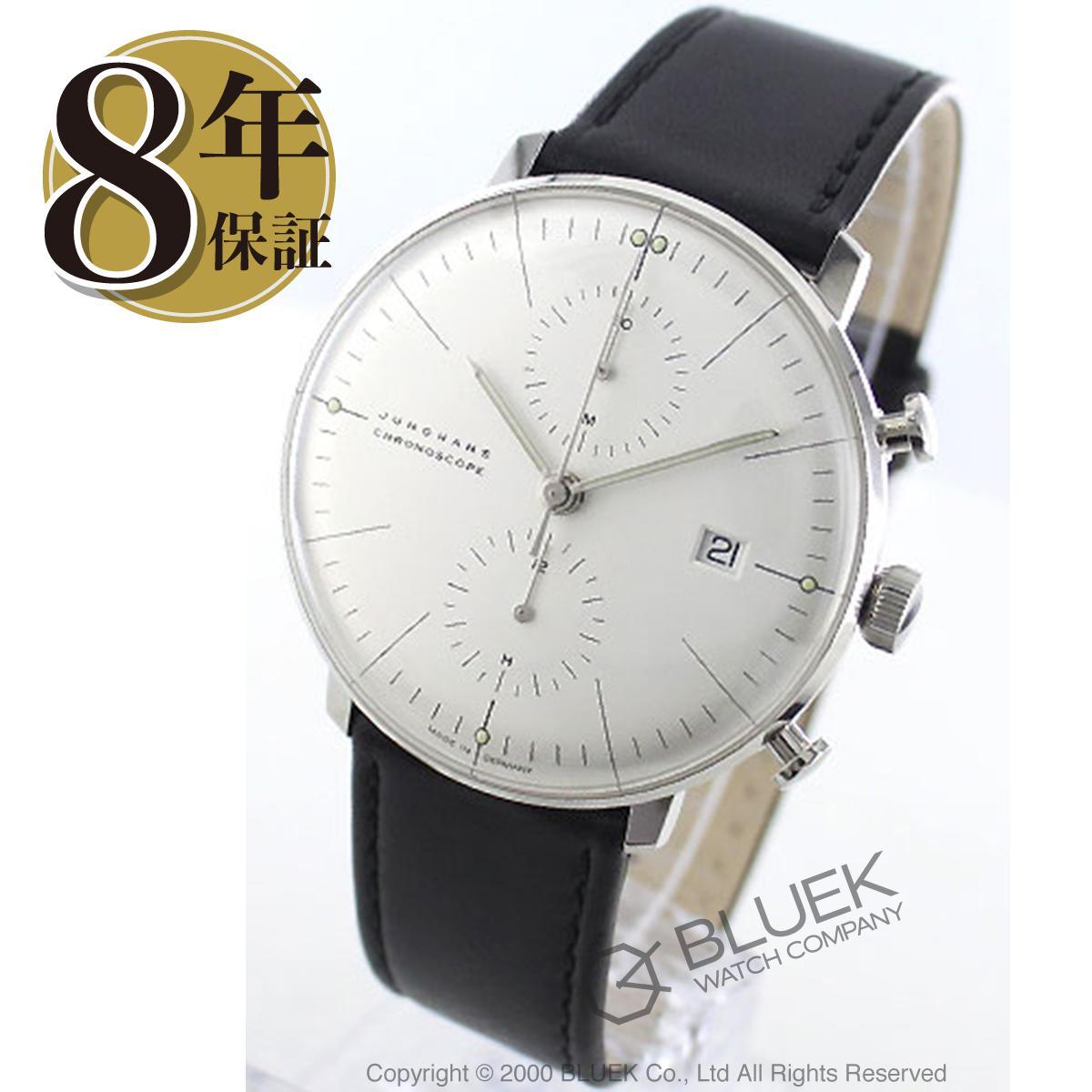 ユンハンス JUNGHANS 腕時計 マックスビル クロノスコープ メンズ 027/4600.00_8