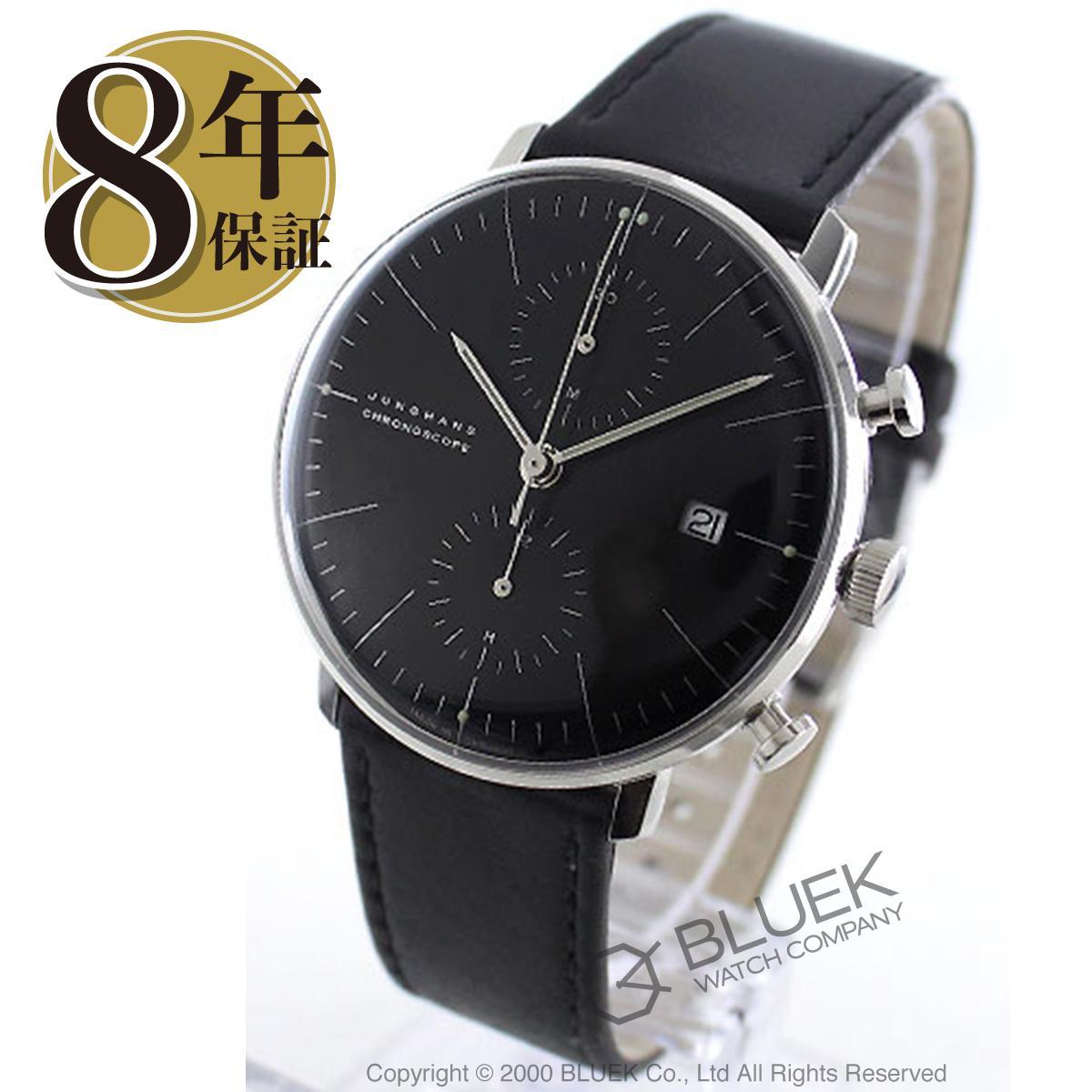 ユンハンス JUNGHANS 腕時計 マックスビル クロノスコープ メンズ 027/4601.00_8