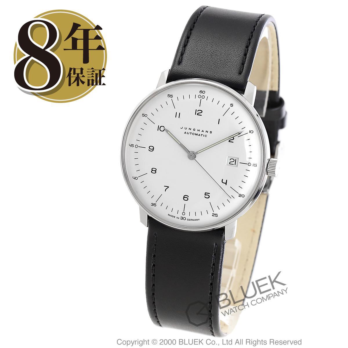 ユンハンス JUNGHANS 腕時計 マックスビル メンズ 027/4700.00_8