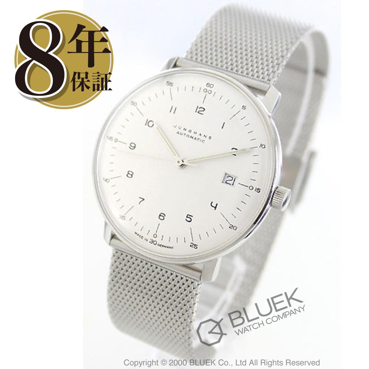 ユンハンス JUNGHANS 腕時計 マックスビル メンズ 027/4700.00M_8