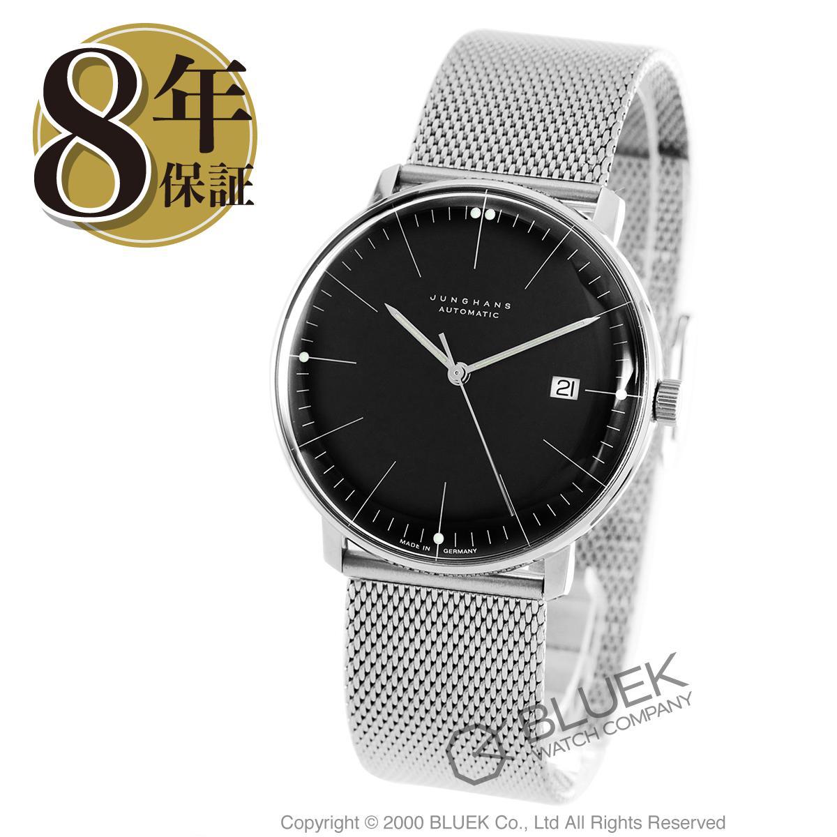 ユンハンス JUNGHANS 腕時計 マックスビル メンズ 027/4701.00M_8