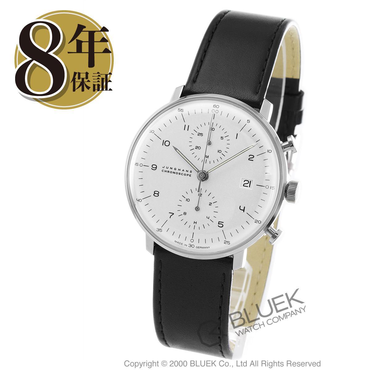 ユンハンス JUNGHANS 腕時計 マックスビル クロノスコープ メンズ 027/4800.00_8