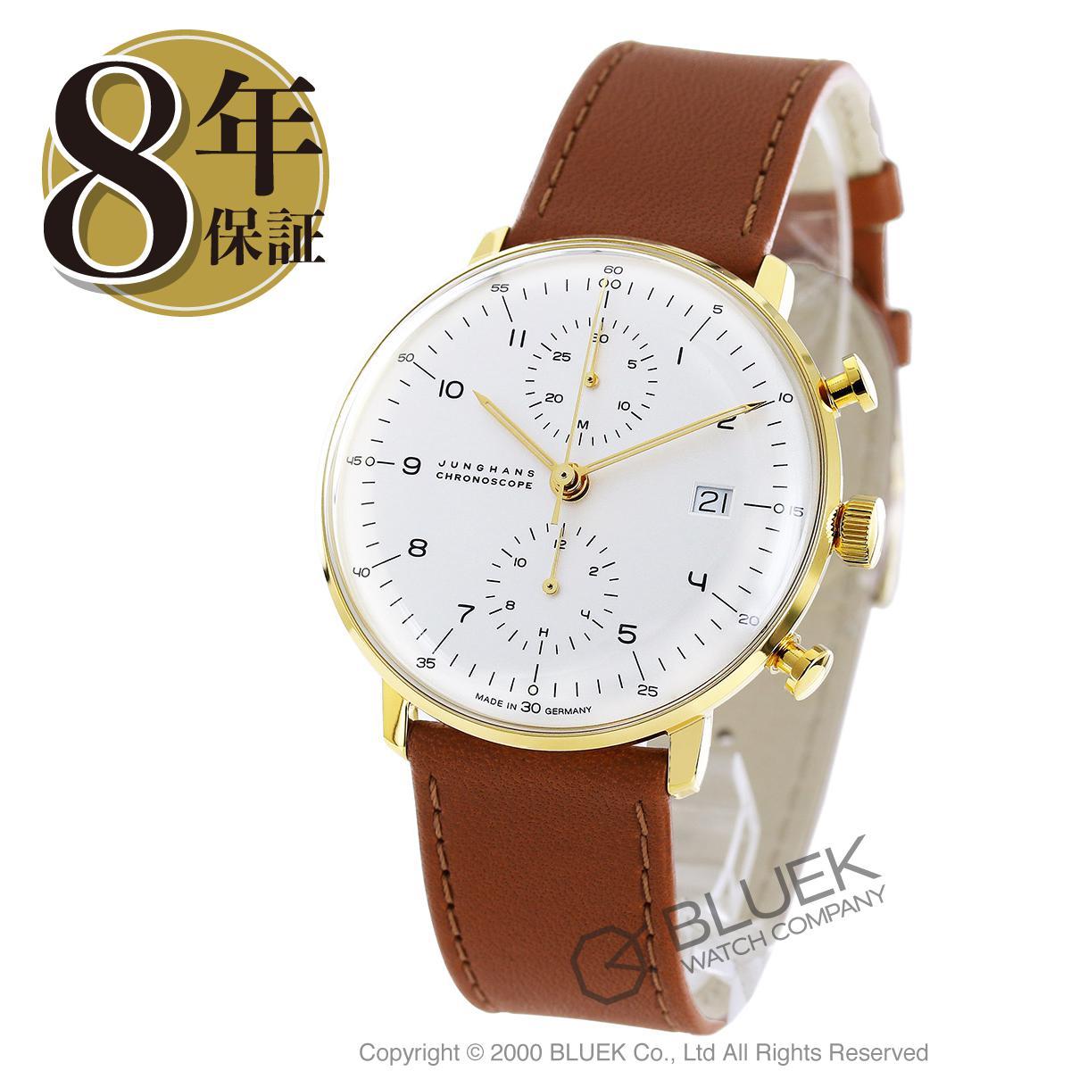 ユンハンス JUNGHANS 腕時計 マックスビル メンズ 027/7800.00_8
