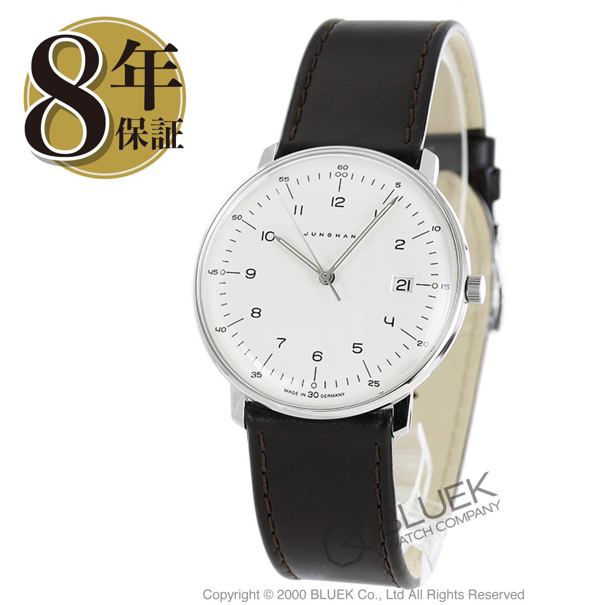 ユンハンス JUNGHANS 腕時計 マックスビル メンズ 041/4461.00_8
