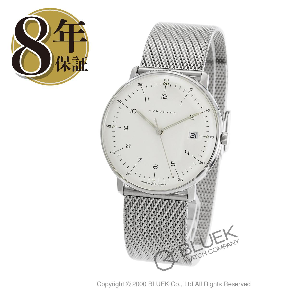 ユンハンス JUNGHANS 腕時計 マックスビル メンズ 041/4461.00M_8