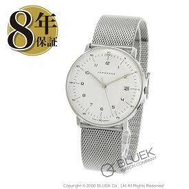 ユンハンス マックスビル 腕時計 メンズ JUNGHANS 041/4461.00M_8
