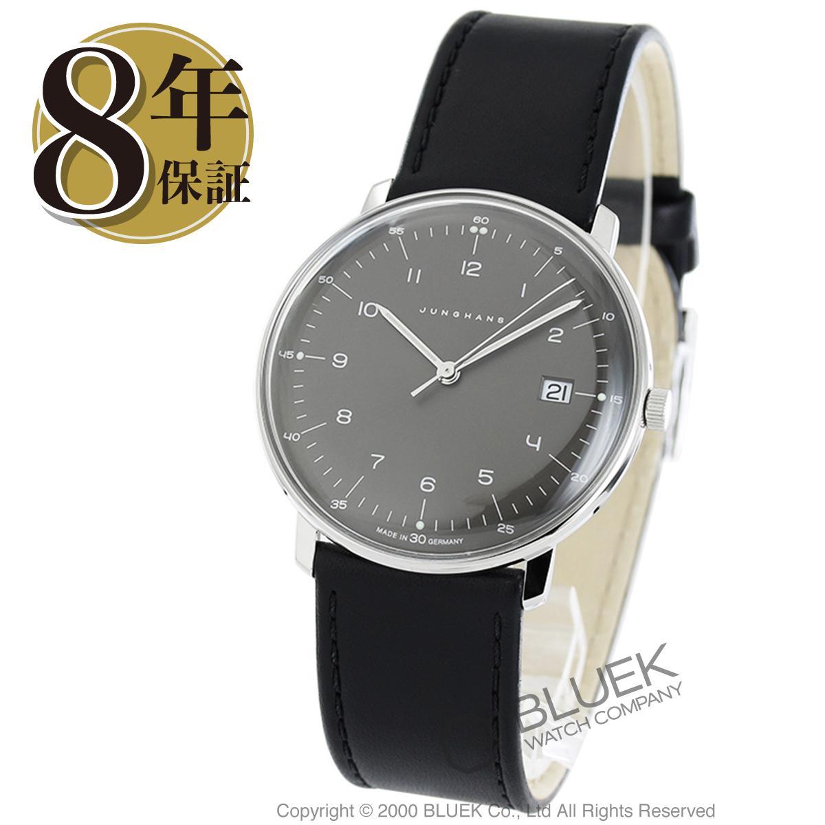 ユンハンス JUNGHANS 腕時計 マックスビル メンズ 041/4462.00_8